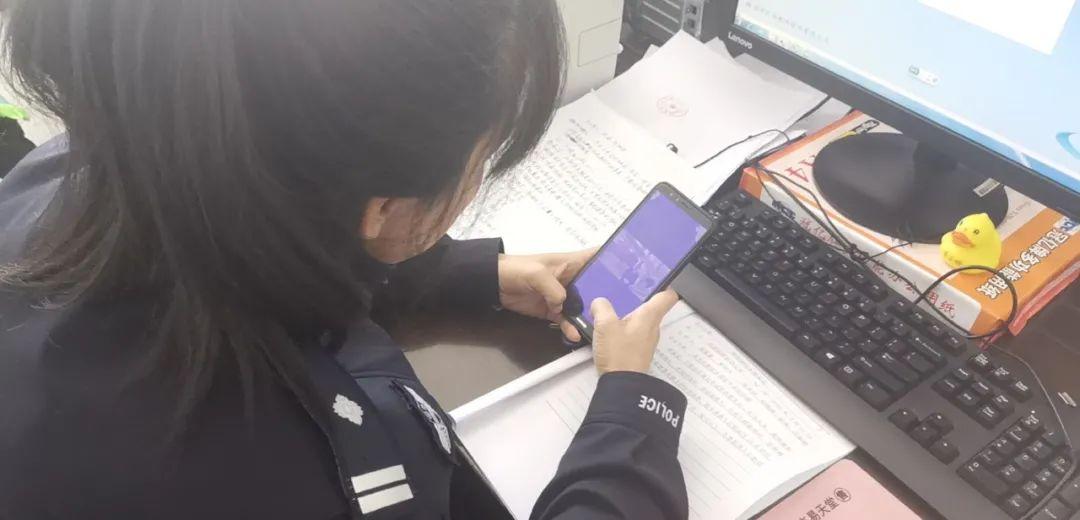 """【第75次公众开放日】连线双鸭山监狱""""警察蓝"""""""