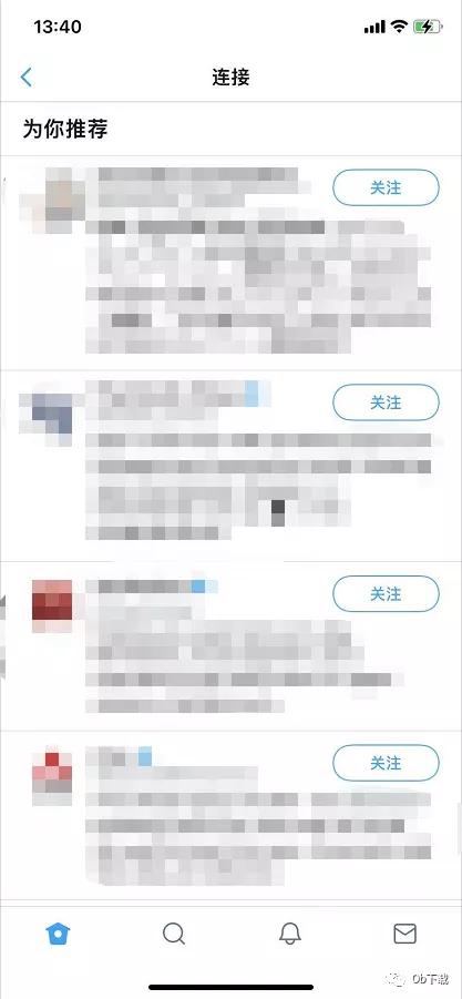 「Twitter小技巧」如何在推特上搜索查找朋友