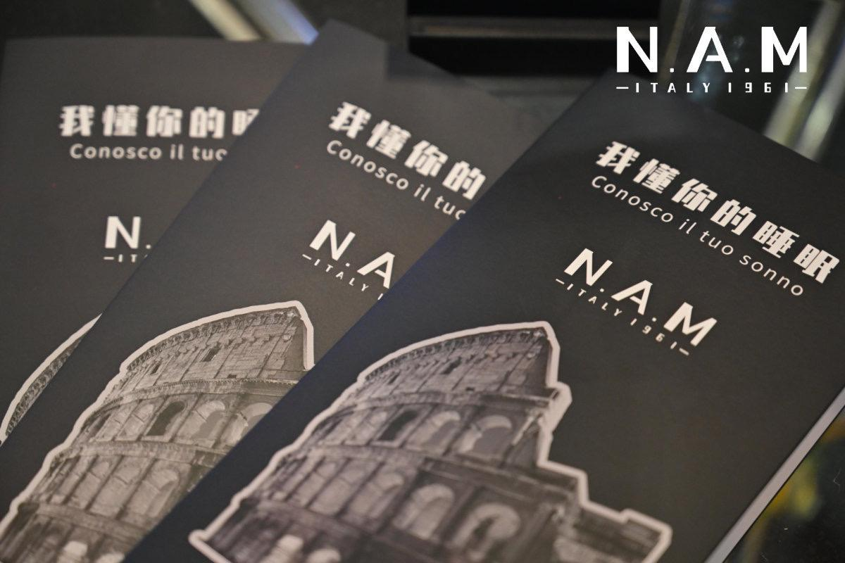"""""""未来的床垫""""不只是床垫,意大利N.A.M硬核实力首秀深圳站"""