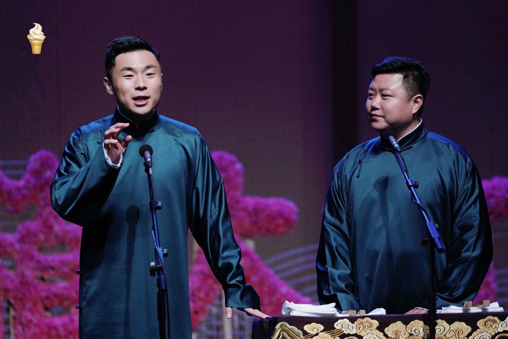 张九南把自己说得一无是处,主任杨鹤通在线拆台