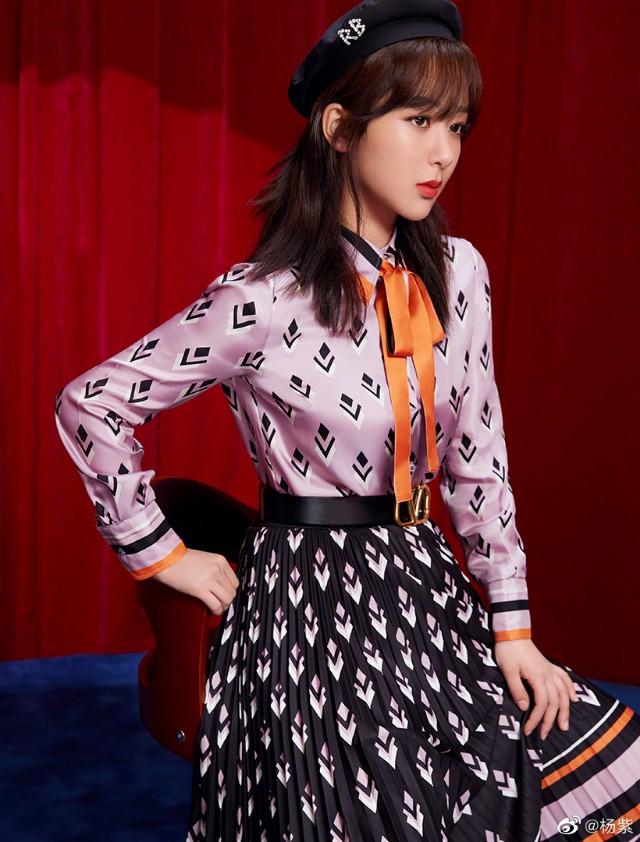 杨紫——我喜欢的女孩有一对浅浅的酒窝,笑起来满眼都是星星。