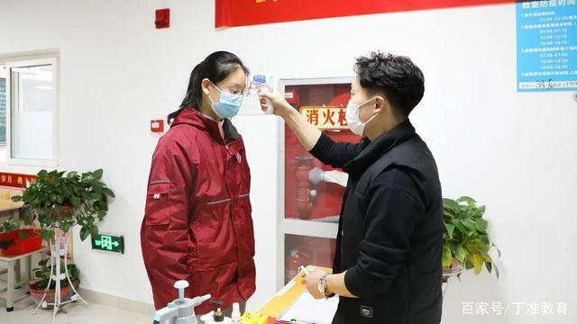 疫情防控再升级!补习学校该如何应对这波疫情?这个学校有新动作
