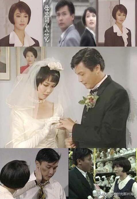 25年前,范文芳和关礼杰主演的《生命火花》,秒杀《精英律师》