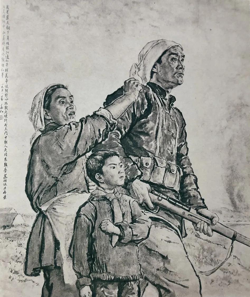 正写苍生戏摹人间:蒋兆和先生两个母亲一条心时代背景与历史意义