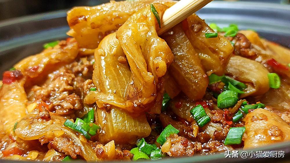 【鱼香茄子】做法步骤图 教你一个新做法 吃完还不长肉