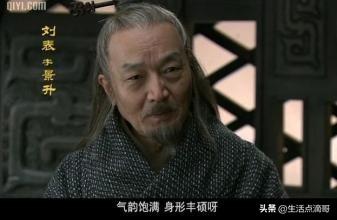 三国之刘备人生的转折点