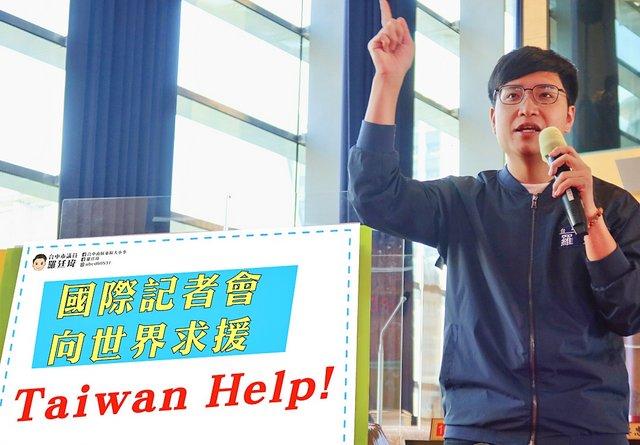 國民黨議員:G7峰會若重視台灣,新冠疫苗在哪?