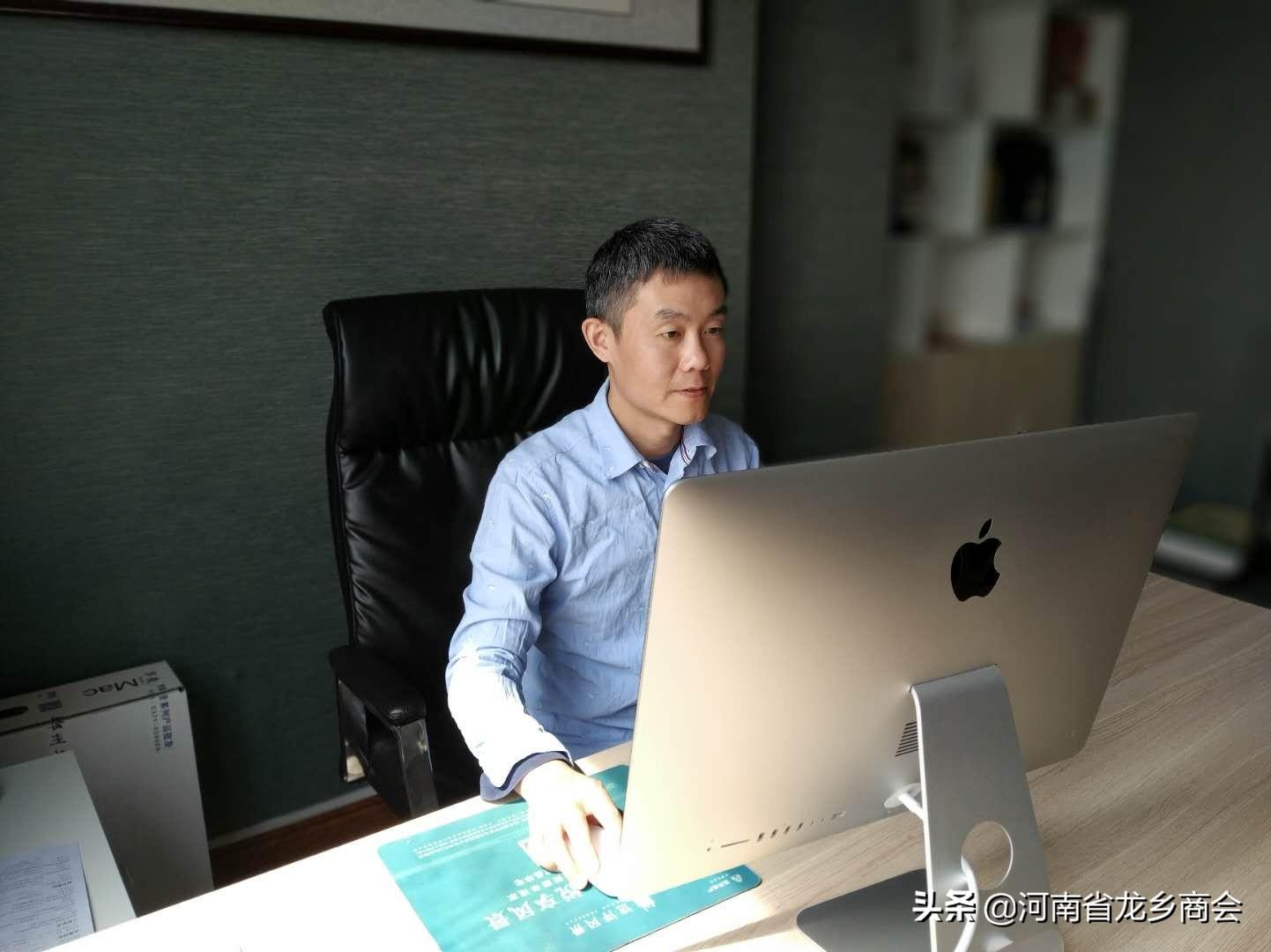 「走访企业简介」河南华苏信息科技有限公司