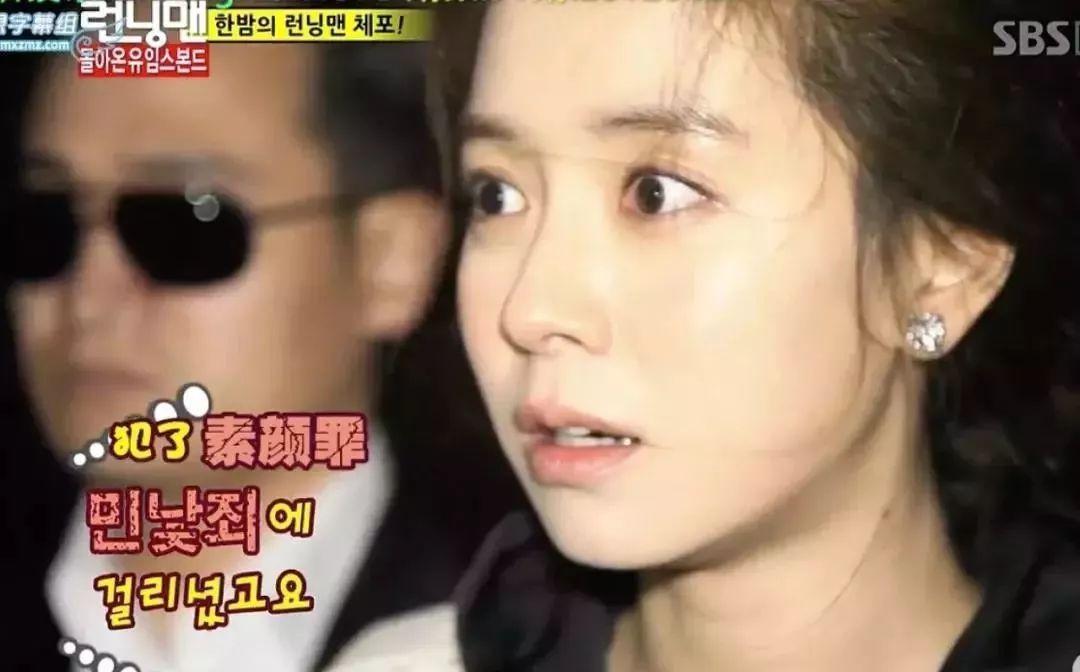敢素颜录制节目的宋智孝,想知道为什么她没有长痘的烦恼吗?