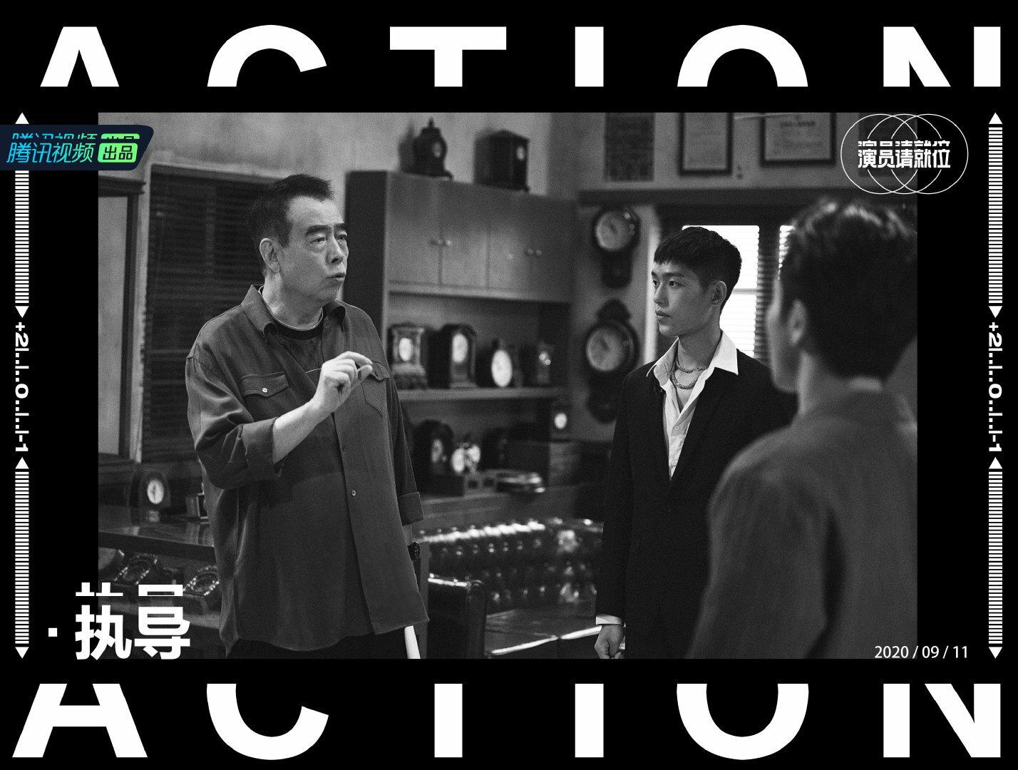 """《演员请就位2》:陈凯歌的""""一针见血"""",恰是一种""""大道至简"""""""