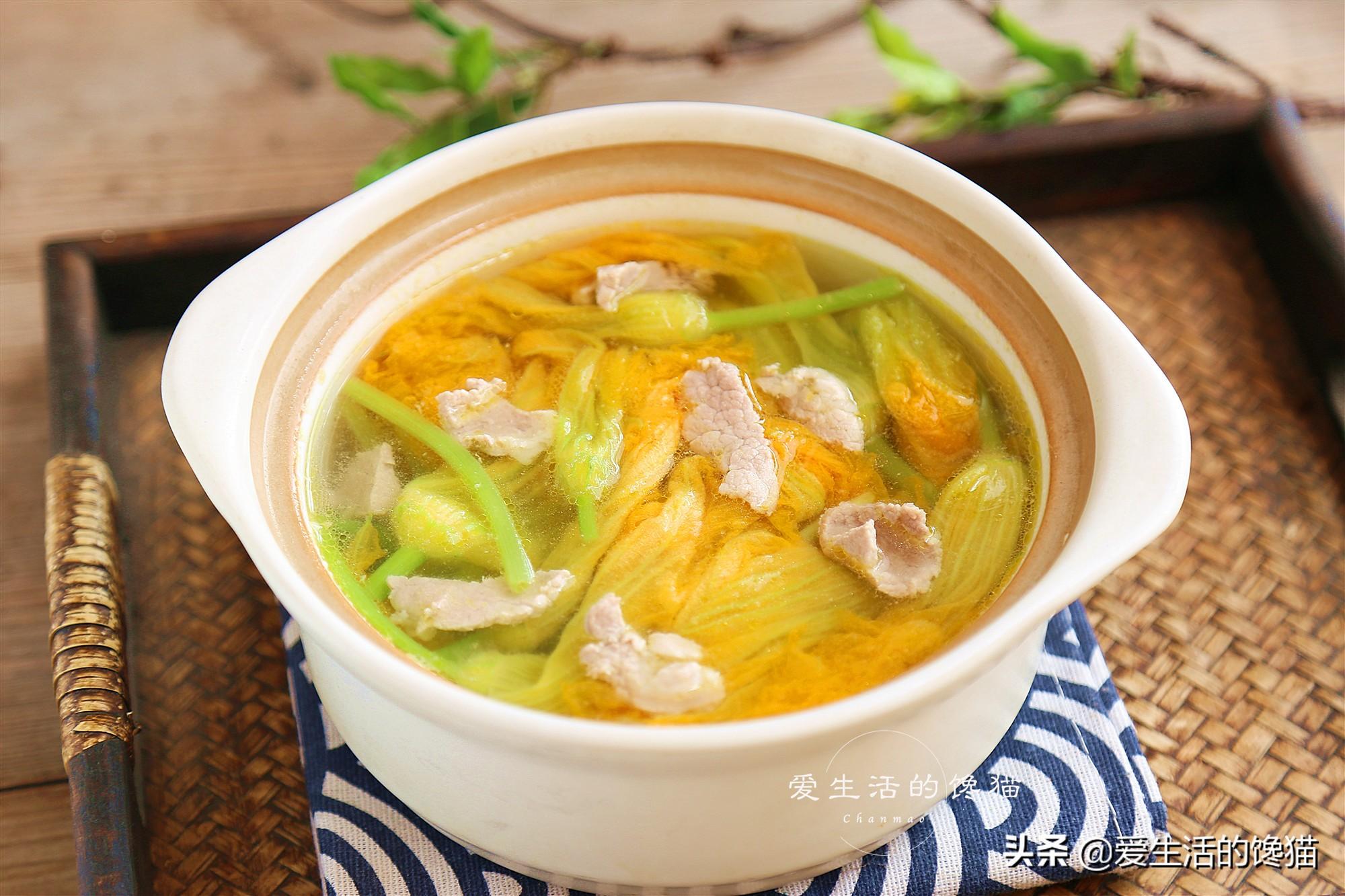 天氣越來越熱,雞湯魚湯不如這湯,清甜好喝,很開胃,10分鐘做好