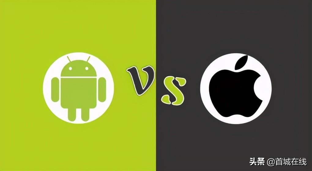苹果重申底线:不接受的,建议换安卓