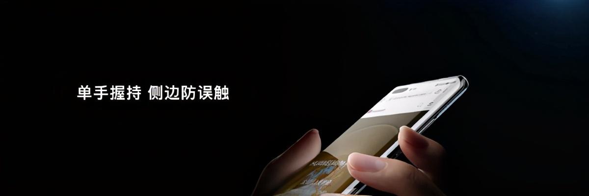 华为Mate40系列正式亮相 余承东介绍新机设计和配色