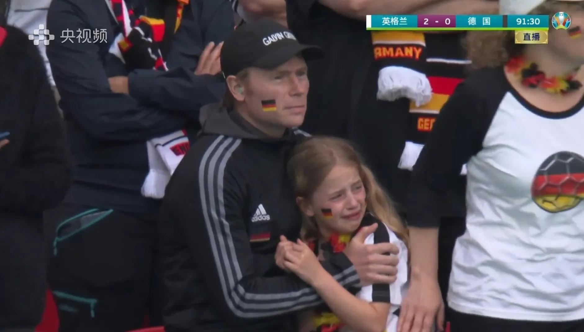 英格兰2-0击败德国,德国球迷哭了