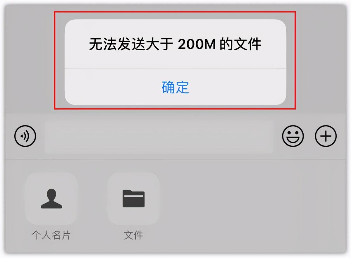 """原来微信里的""""+""""号,不仅可以检测真假好友,还能发送长视频"""