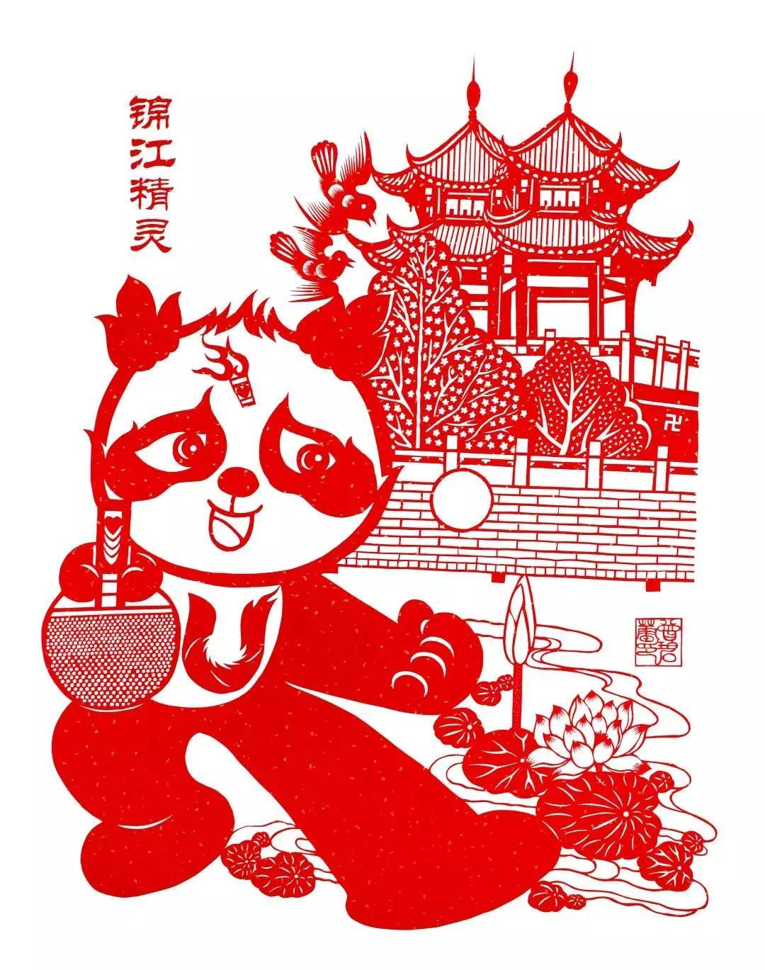 """手艺鹃乡五位艺术家作品入选2020年""""手艺成都""""民间文艺展"""