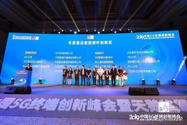 华为、OPPO、魅族、努比亚等多款机型上榜 2019天鹅奖揭晓