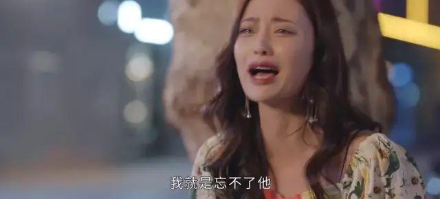 """秦海璐出场""""A气""""十足,女主倒像丫鬟?"""