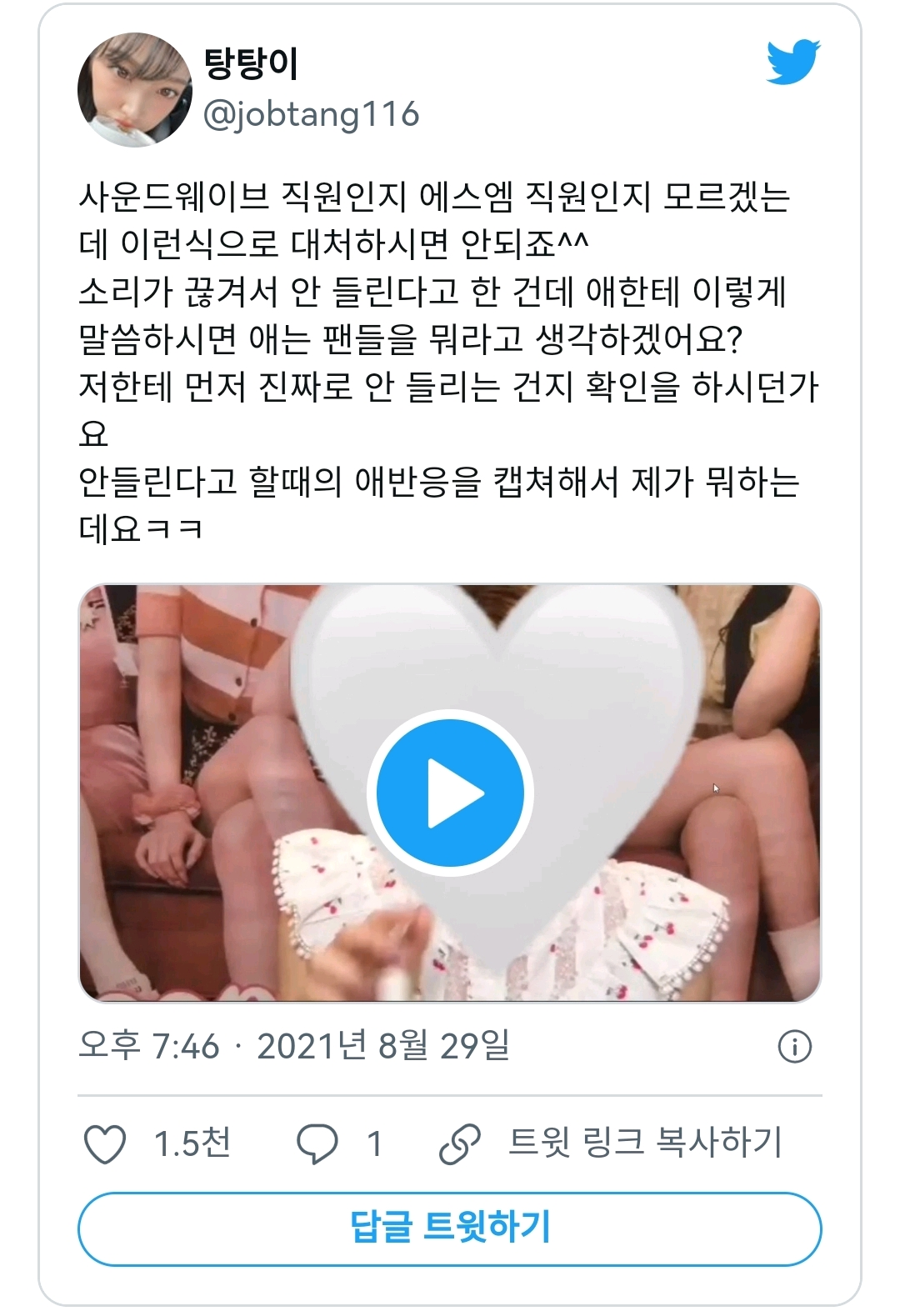 SM最近怎么了?视频签售会男工作人员居然在女爱豆面前说粉丝闲话