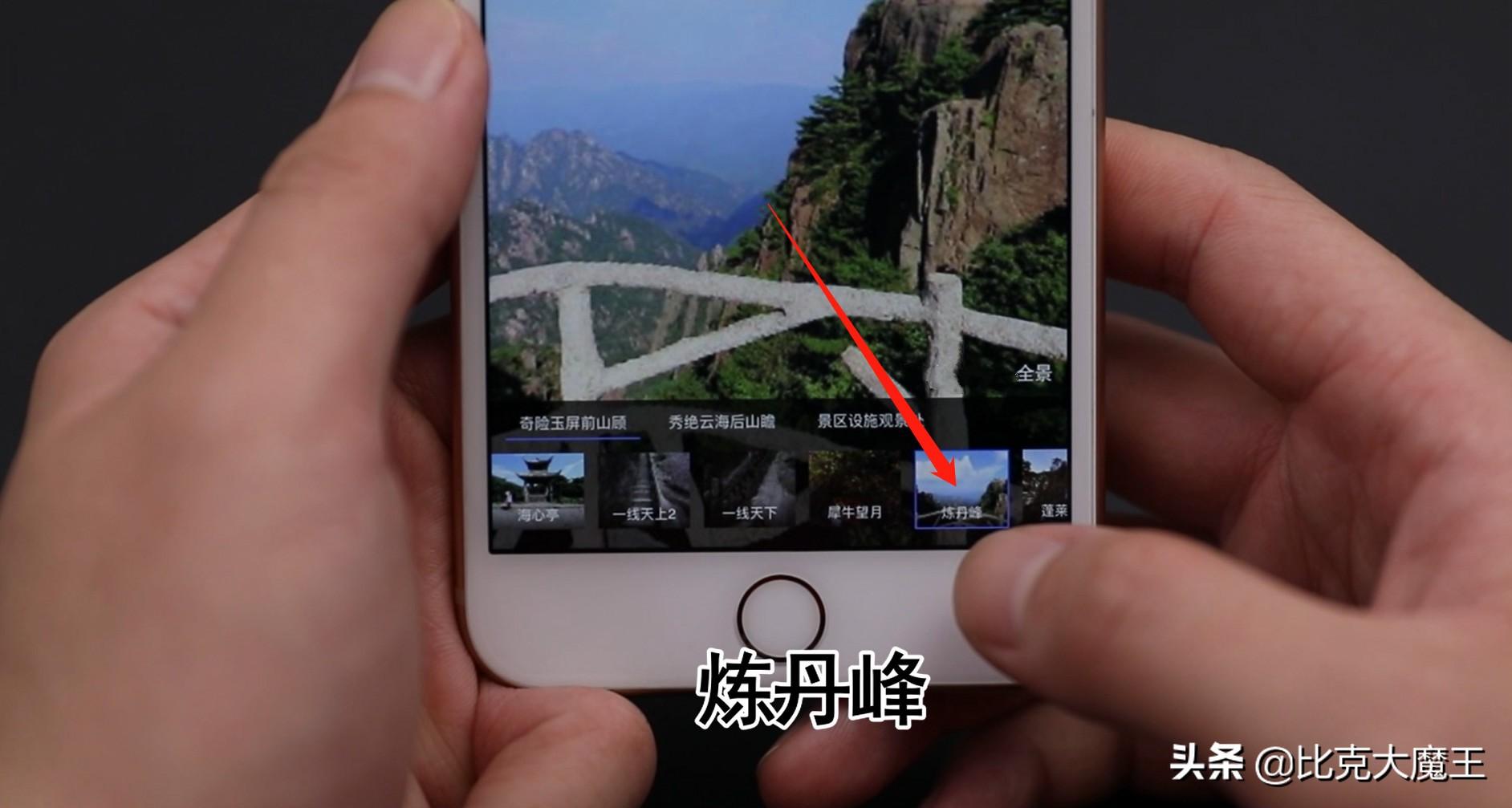 打开手机实景地图,连你家门口都可以清晰看到,方便又好用 家务 第20张