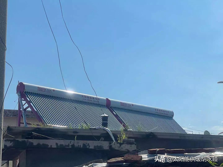 太陽能熱水器供暖怎么樣?——河北省秦皇島調研實錄