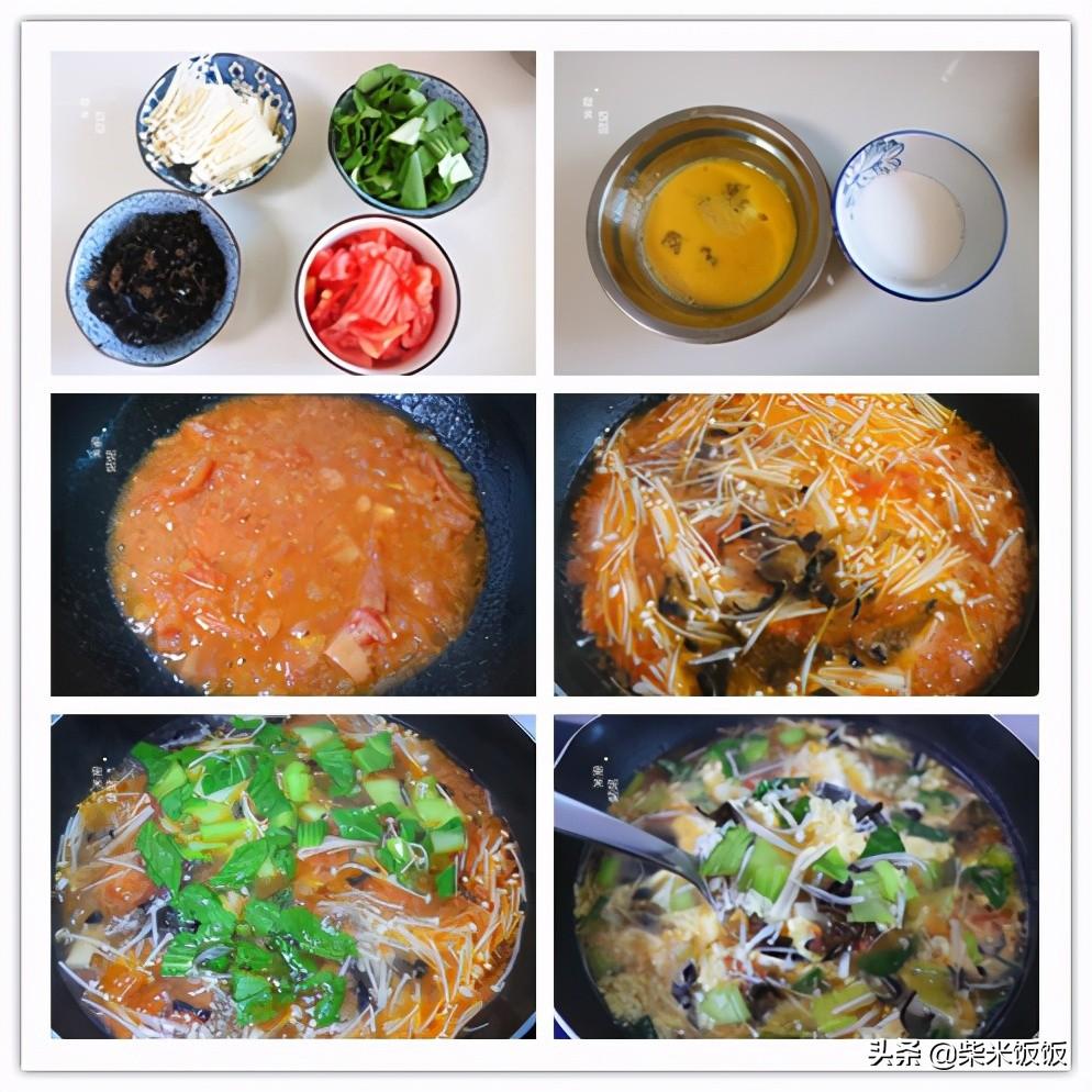春天多喝汤,做法简单,营养滋润去干燥,现在喝正当时 食疗养生 第8张
