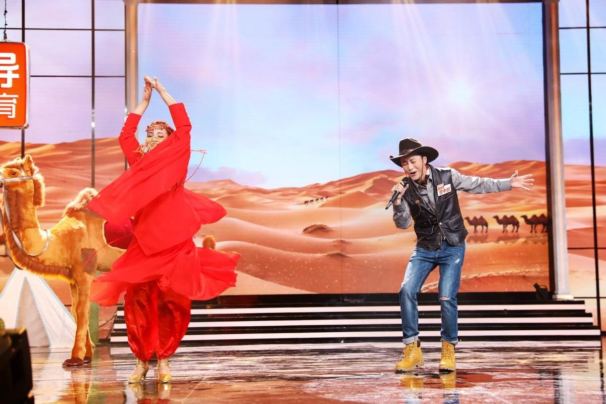 《沙漠骆驼》原唱罗中凯现身《天天向上》,为兄弟团游戏加buff
