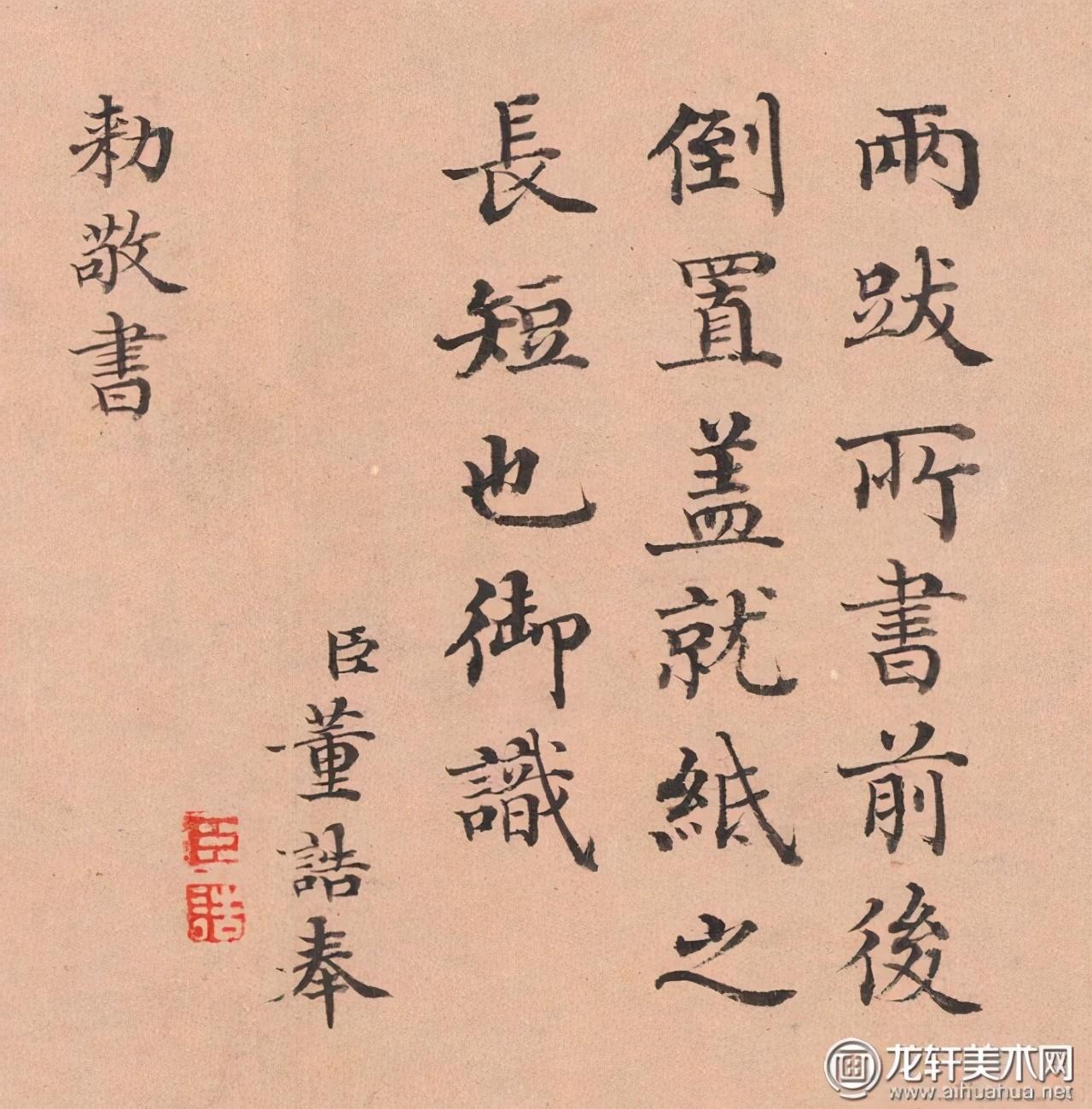 """è‰oæμ・掇英;牛å1′ä1‹å§‹è§£èˉ»éŸ©æ»‰ã€Šäo""""牛图》"""