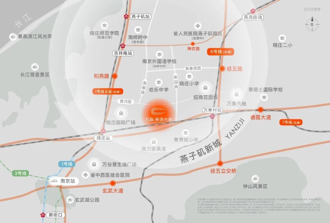 年后南京第一次开盘,卖光