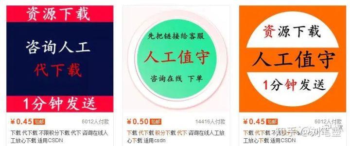 刘笔墨:虚拟资源项目,一个冷门且暴利的互联网项目