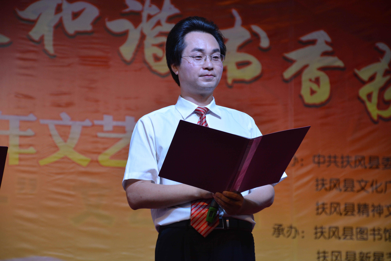陕西文物书法理论研究领域出新秀