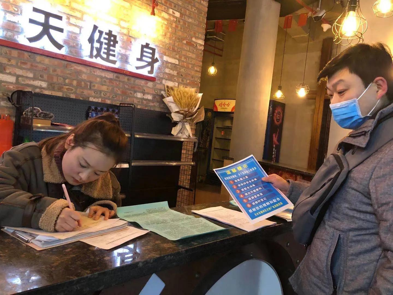 秦州区文体广电和旅游局开展常态化疫情防控和安全生产大检查