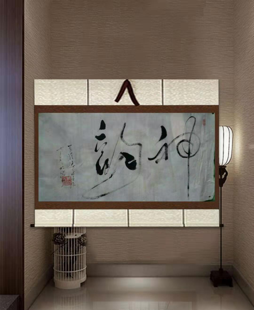 中国当代艺术名家天涯浪子付小明专访录
