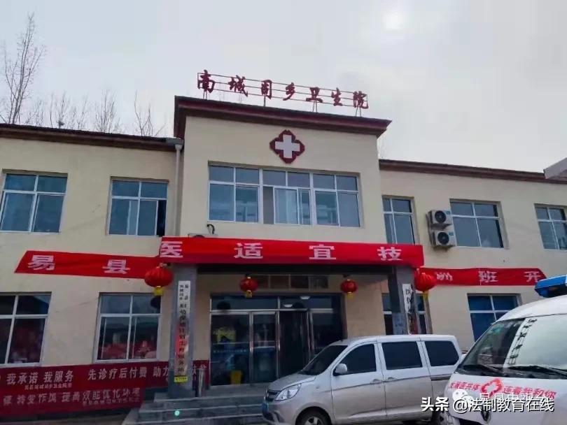 河北易县开展中医适宜技术推广培训试点下乡便民医疗服务活动