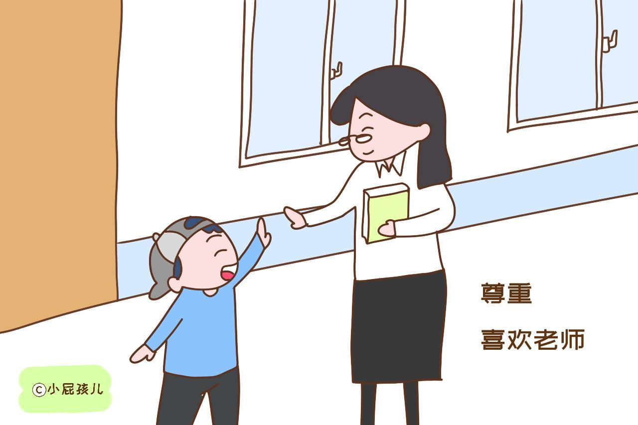 班主任的提醒:老师喜欢的孩子有这几个特征,跟成绩好坏关系不大