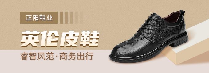 鞋类货源代理批发(鞋子批发市场哪里便宜)插图(1)