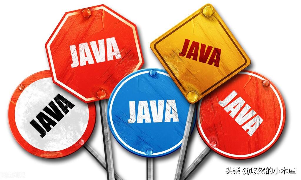 Java,低调实用的编程语言一哥