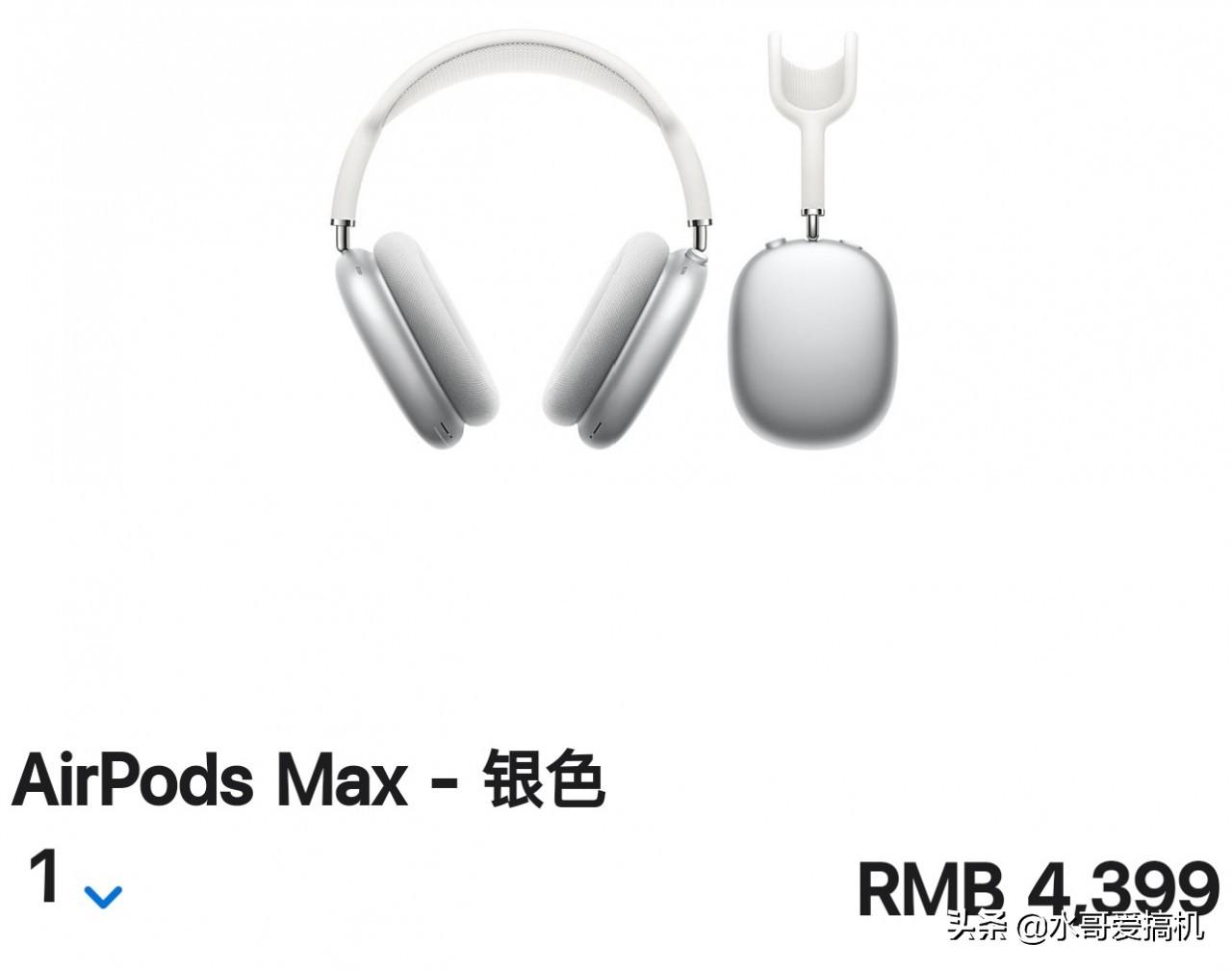 AirPodsMax卖四千多太贵,换成小米logo呢?