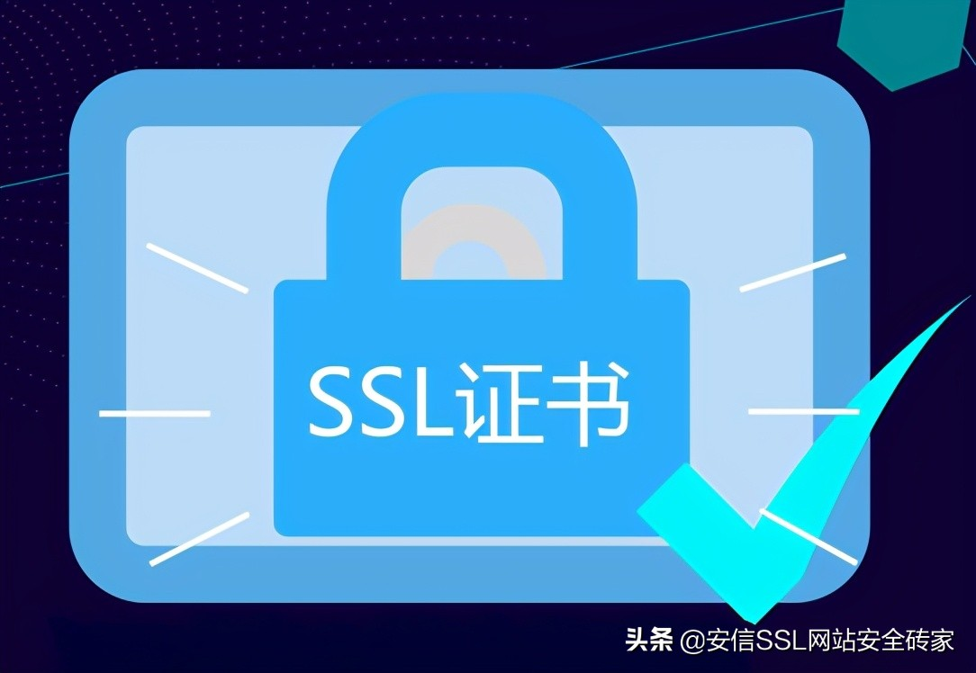 SSL企业证书有哪些?怎么申请