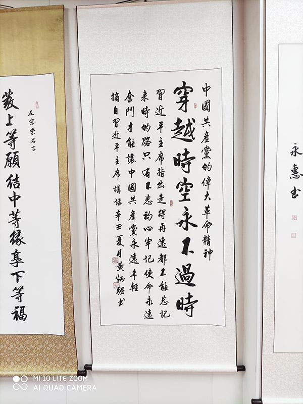 """""""红心永向党""""40名韩门学子书法作品京城首秀"""
