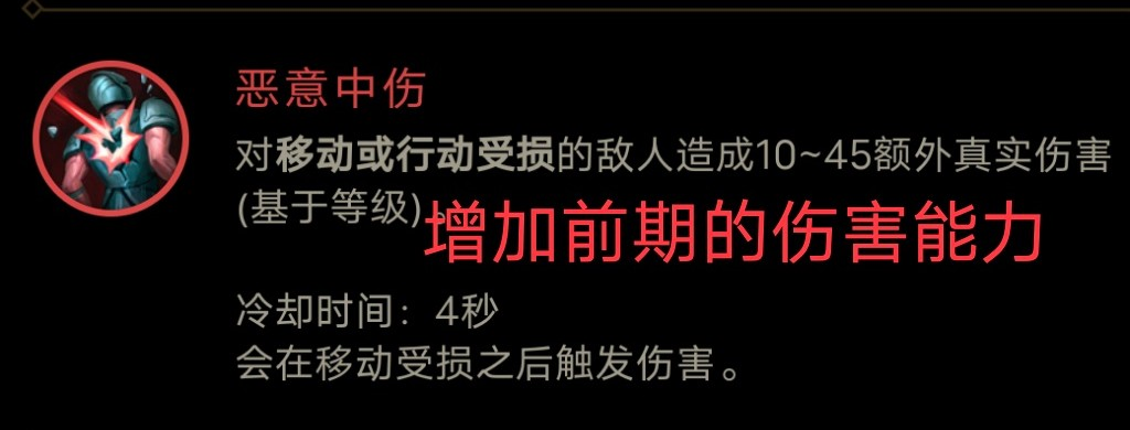 """LOL:Faker领衔韩服高端局黑科技中单努努,强力演绎""""另类法坦"""""""
