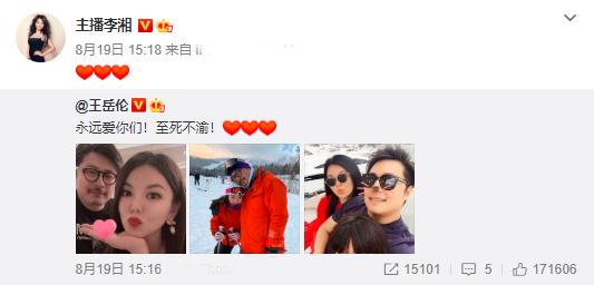 李湘夫妻发声明否认出轨!称KTV风波有人指使,已知道背后是谁