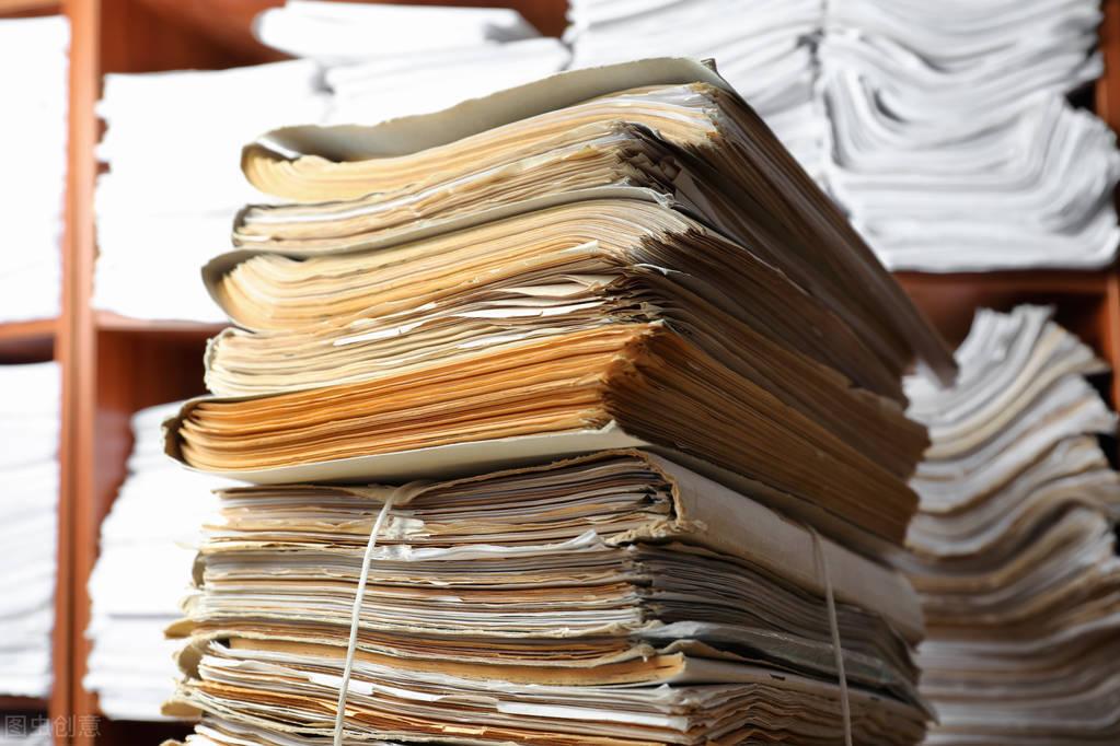 今天,我们让档案管理更智慧