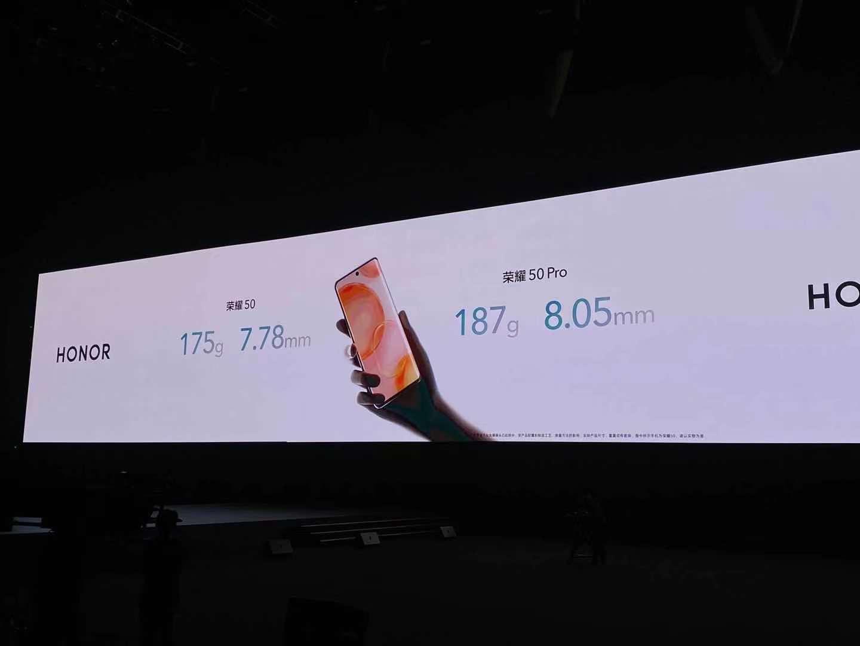 荣耀50官宣最美手机,标配超曲屏,V40成绝唱