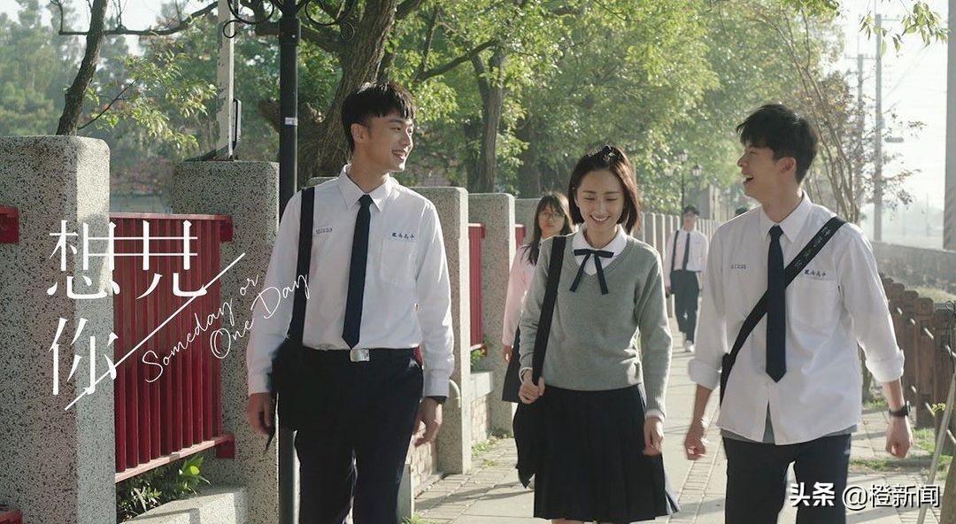 """《想见你》将翻拍成韩版 谁是网友心中""""凤南小队""""人选?"""