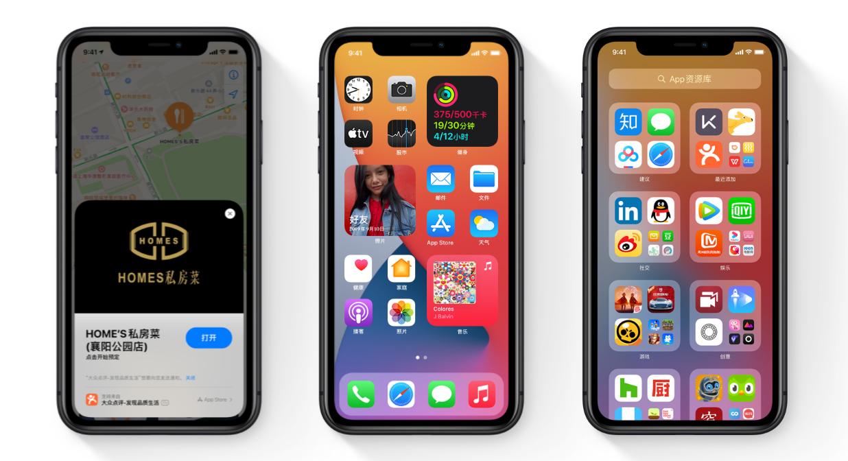 如果您使用的是苹果手机,就必须知道关于