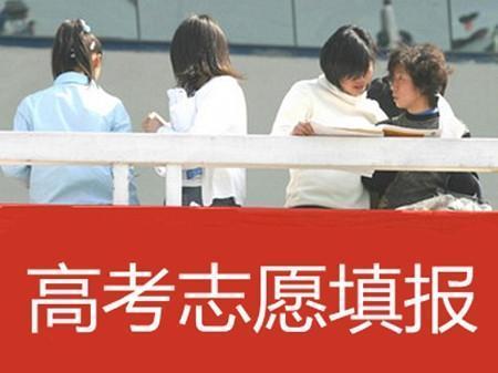 """广东大学排名 广东38所大学的排名可以分为6个等级,如果您通过了前3个等级,就可以""""展现祖先的光彩""""。"""