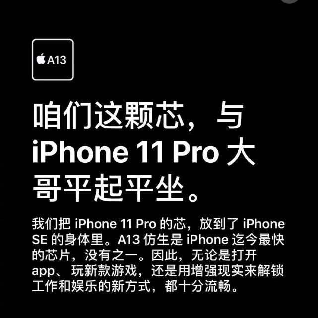 苹果手机官网简体中文创意文案,看了后赞叹不已