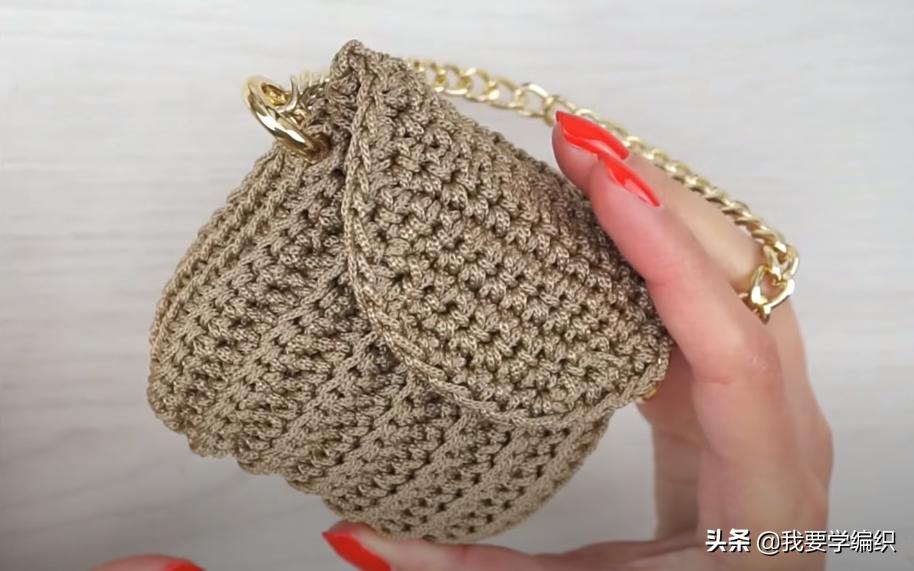 链条包时尚又易搭,自己就能学习钩一款,迷你链条包编织教程