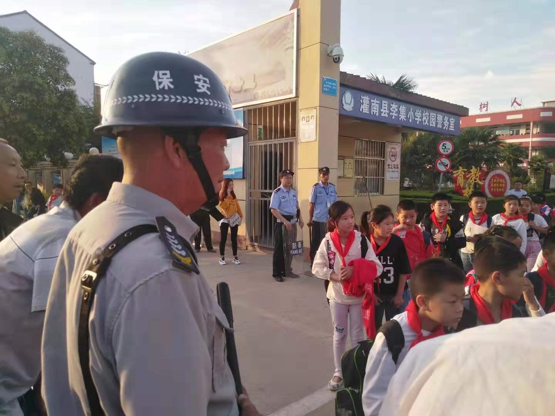 灌南县李集镇中心小学多措并举做好学校安全工